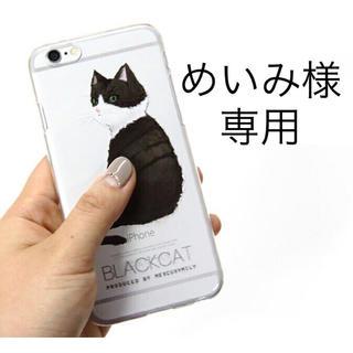 ネコ柄 ハードケース (モバイルケース/カバー)