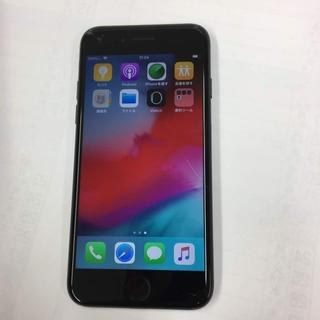 アップル(Apple)のたまご様専用iphone7 au 128GB 割れ 使えてます(スマートフォン本体)