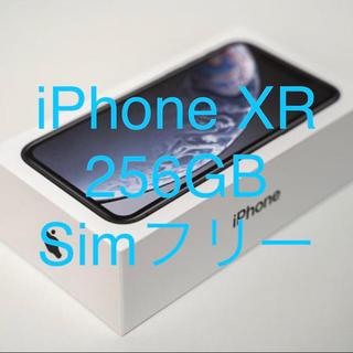 アイフォーン(iPhone)の新品  iPhone XR 256GB ブラック  SIMフリー(スマートフォン本体)