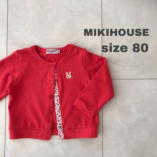 ミキハウス(mikihouse)のMIKIHOUSE うさこちゃん ピンク カーディガン 80(カーディガン/ボレロ)