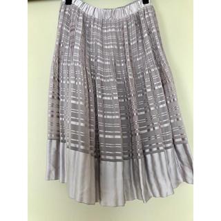 アリスバーリー(Aylesbury)の新品❤︎タグ付き Aylesbury(アリスバーリー)リバーシブル スカート(ひざ丈スカート)