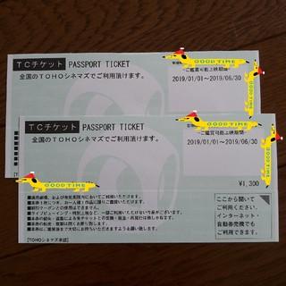 TOHOシネマズチケット(その他)