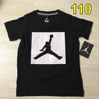 ナイキ(NIKE)の【新品】ジョーダンTシャツ 110(Tシャツ/カットソー)