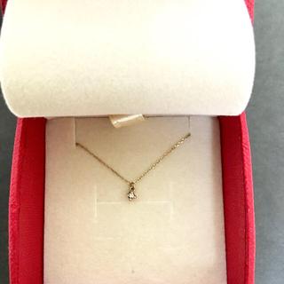 オーロラグラン(AURORA GRAN)のオーロラグラン ブラウンダイヤ ネックレス(k10)(ネックレス)