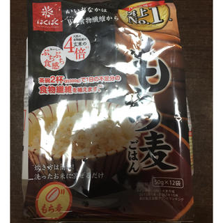 はくばく*もち麦ごはん★600g(50g×12袋)‼️(米/穀物)