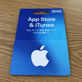 アップル(Apple)のApple Store &itunesカード ¥3.000円分(その他)