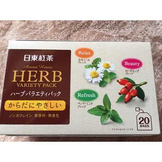 ハーブティーバラエティパック(茶)