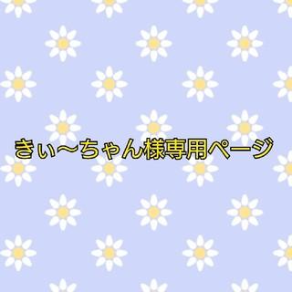 マルコ(MARUKO)のマルコ ブライダル用 ロングガードルショーツ(ブライダルインナー)