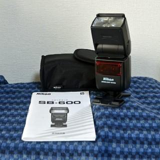 Nikon - ニコン スピードライト SB-600