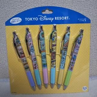 ディズニー(Disney)のボールペン6本 ファンマップ(ペン/マーカー)