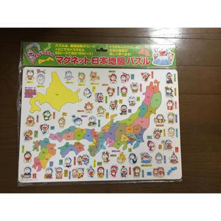 「ドラえもん⭐️マグネット日本地図パズル」