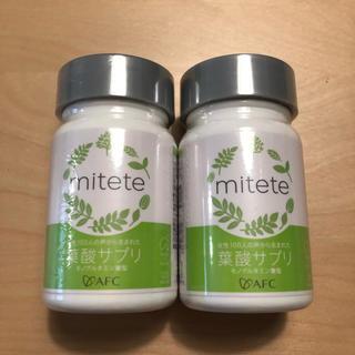 葉酸サプリ「mitete」(ビタミン)