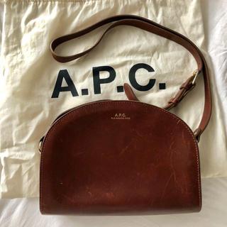 アーペーセー(A.P.C)のAPCハーフムーンバッグ(ショルダーバッグ)