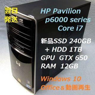 ヒューレットパッカード(HP)のCore i7 GTX650 メモリ12GB 新品SSD240GB+HDD1TB(デスクトップ型PC)