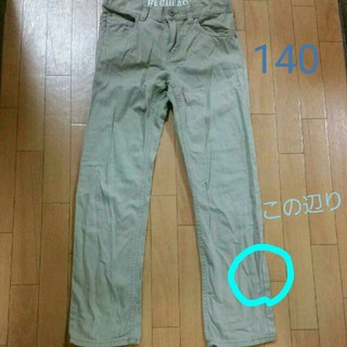 エイチアンドエム(H&M)の男の子用パンツ140cm(パンツ/スパッツ)