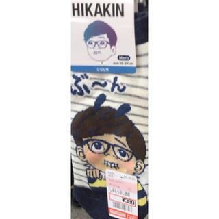 シマムラ(しまむら)のHIKAKIN ヒカキン しまむらコラボ靴下(靴下/タイツ)