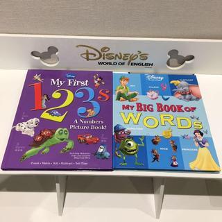 Disney - マイビックブックオブワーズとマイファースト123'S 超美品!レア商品