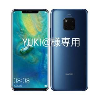 アンドロイド(ANDROID)のYUKI様専用【再入荷】Huawei20pro 5台 新品未開封(スマートフォン本体)