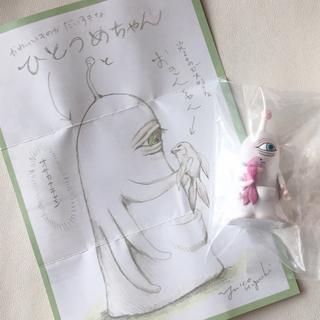 ヒグチユウコ フィギュア マスコット ひとつめちゃんとおきんちゃん