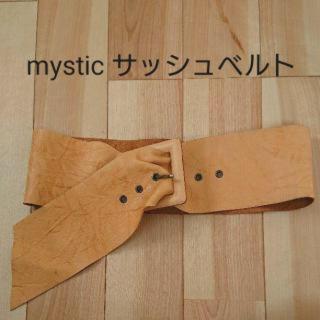 mystic レザーサッシュベルト 本革