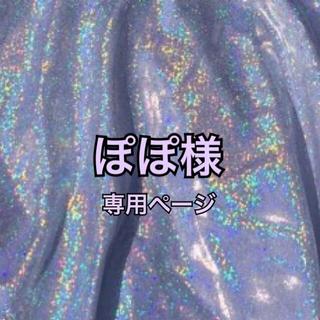 エグザイル トライブ(EXILE TRIBE)のぽぽ様 ネームボードオーダー(オーダーメイド)