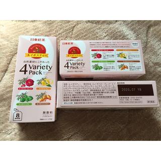 ルイボスティーバラエティパック8袋×3箱(茶)
