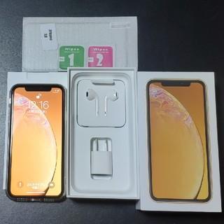 アイフォーン(iPhone)のiPhone XR 64GB SIMフリー イエロー(スマートフォン本体)