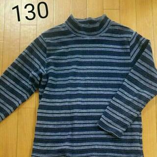 ジーユー(GU)の男の子用ロンT130cm(Tシャツ/カットソー)