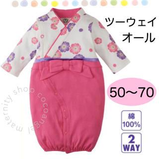 ピンク50〜70★新品 2wayオール 袴ロンパース ひな祭り 初節句 退院着(和服/着物)