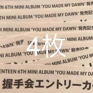 セブンティーン(SEVENTEEN)のオレンジ☆様専用(K-POP/アジア)