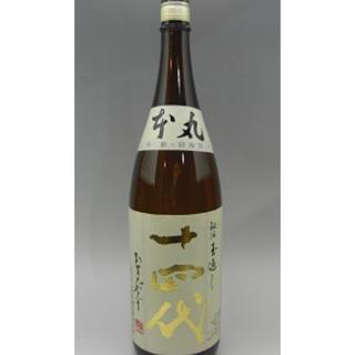 タカハシ様専用 十四代 本丸 15本セット(日本酒)