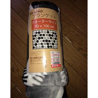 シマムラ(しまむら)のしまむら となりのトトロ ブランケット ジブリ(おくるみ/ブランケット)