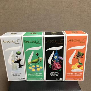 ネスレ(Nestle)のスペシャルTセット 6種×10個=60個(茶)