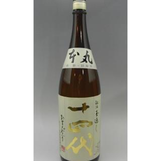 イトウ様専用 十四代 本丸 15本セット(日本酒)