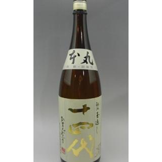 スズキ様専用 十四代 本丸 15本セット(日本酒)