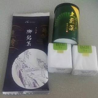 煎茶 80グラム×4パック(茶)