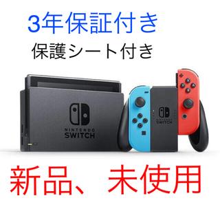 Nintendo Switch -   新品未開封 任天堂switch スイッチ本体 3年保証、保護シート付き!