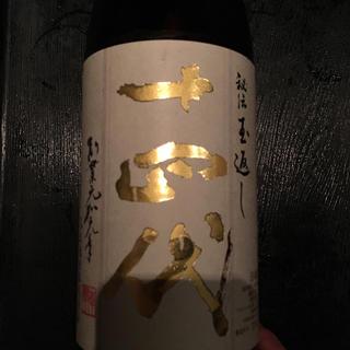 十四代 本丸 1.8ℓ(日本酒)