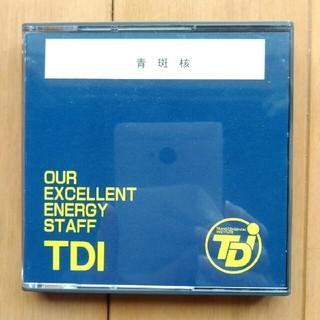 青斑核 TDI パーフェクトハーモニー(ヒーリング/ニューエイジ)