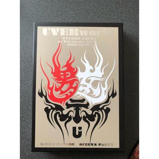 uverworld DVD ぱんださん専用(ミュージック)