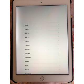 アップル(Apple)のiPad Air2(iPadケース)