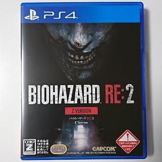 カプコン(CAPCOM)の【コード未使用】PS4 バイオハザードRE-2 Z version (家庭用ゲームソフト)