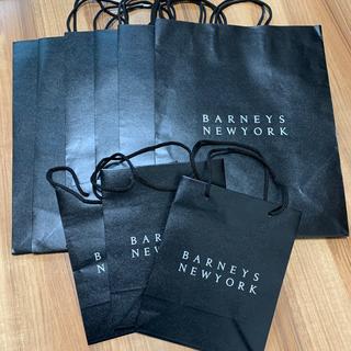 バーニーズニューヨーク(BARNEYS NEW YORK)のバーニーズニューヨーク 紙袋 5枚セット(ショップ袋)