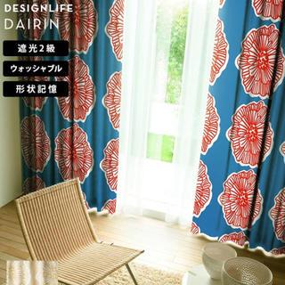 【美品】遮光2級 カーテン 花柄 2枚セット【送料込】(カーテン)