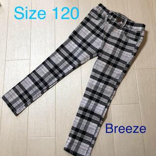 ブリーズ(BREEZE)のブリーズ スリムパンツ 120(パンツ/スパッツ)