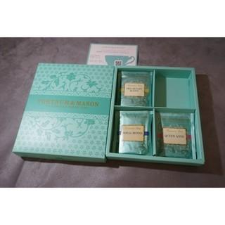 アフタヌーンティー(AfternoonTea)のフォートナム&メイソン  8袋 箱つき(茶)