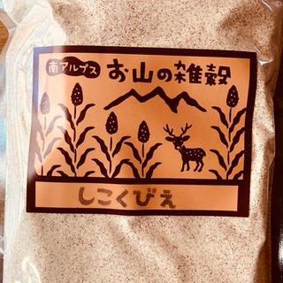 お山の雑穀 シコクビエ粉(米/穀物)