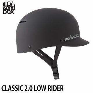 sandbox  low rider ヘルメット