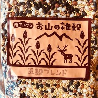お山の雑穀 五穀ブレンド(米/穀物)
