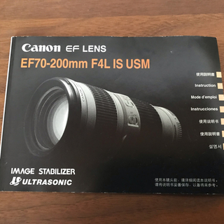 Canon - Canon EF70-200mm F4 L IS USM レンズフィルター付き